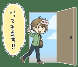 ITO KASHITARO Sticker sticker #11642390