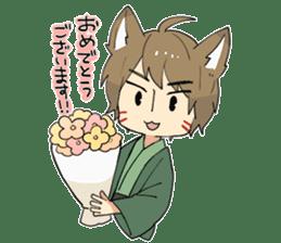 ITO KASHITARO Sticker sticker #11642393