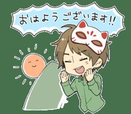 ITO KASHITARO Sticker sticker #11642394