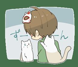 ITO KASHITARO Sticker sticker #11642397