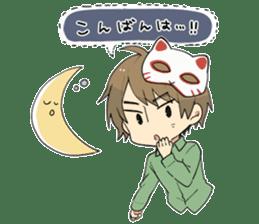 ITO KASHITARO Sticker sticker #11642400
