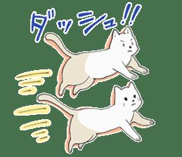 ITO KASHITARO Sticker sticker #11642402