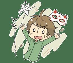 ITO KASHITARO Sticker sticker #11642404