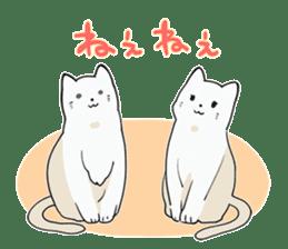 ITO KASHITARO Sticker sticker #11642406