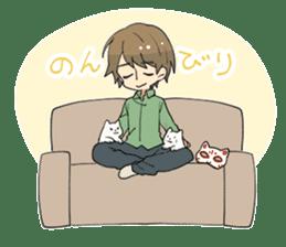 ITO KASHITARO Sticker sticker #11642408