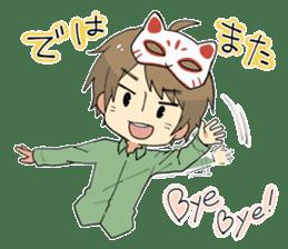 ITO KASHITARO Sticker sticker #11642409