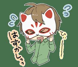 ITO KASHITARO Sticker sticker #11642410