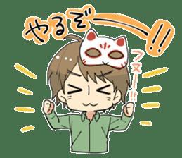 ITO KASHITARO Sticker sticker #11642412