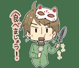 ITO KASHITARO Sticker sticker #11642415