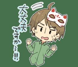 ITO KASHITARO Sticker sticker #11642416