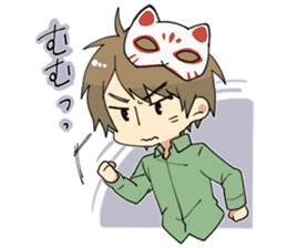 ITO KASHITARO Sticker sticker #11642417
