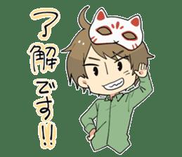 ITO KASHITARO Sticker sticker #11642422