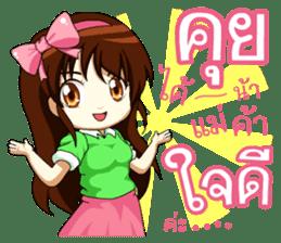 Angel hearted online seller sticker #11643065