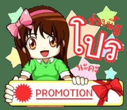 Angel hearted online seller sticker #11643067