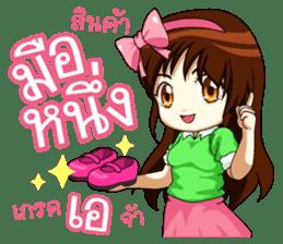 Angel hearted online seller sticker #11643068