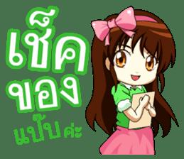 Angel hearted online seller sticker #11643075