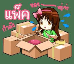 Angel hearted online seller sticker #11643078