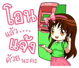 Angel hearted online seller sticker #11643086