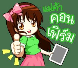 Angel hearted online seller sticker #11643095