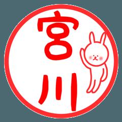 Fukurabbit Miyagawa sticker