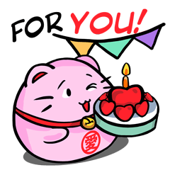 Pinky Maneki Neko - God of Love