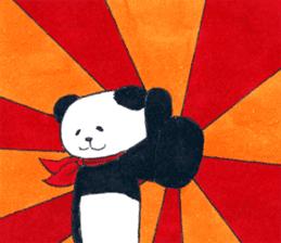 Banda the Lazy Panda sticker #11647155