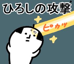 The Hiroshi! sticker #11649169