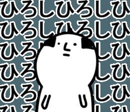The Hiroshi! sticker #11649170