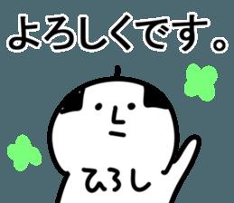The Hiroshi! sticker #11649175