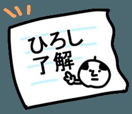 The Hiroshi! sticker #11649177