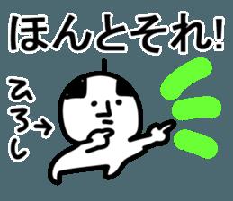The Hiroshi! sticker #11649179