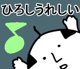 The Hiroshi! sticker #11649180