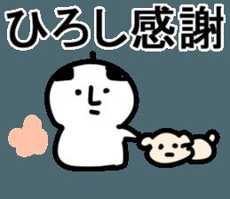 The Hiroshi! sticker #11649183