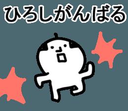 The Hiroshi! sticker #11649188