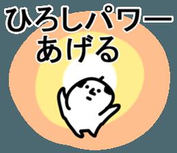 The Hiroshi! sticker #11649189