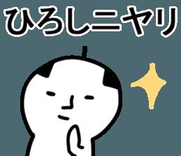 The Hiroshi! sticker #11649190