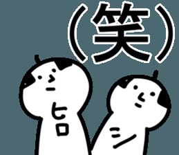 The Hiroshi! sticker #11649191