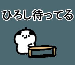 The Hiroshi! sticker #11649192