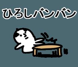The Hiroshi! sticker #11649193