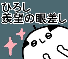 The Hiroshi! sticker #11649194