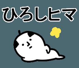 The Hiroshi! sticker #11649196