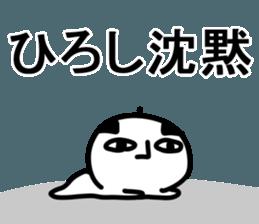 The Hiroshi! sticker #11649197