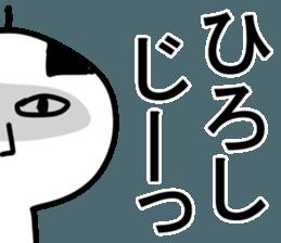 The Hiroshi! sticker #11649198