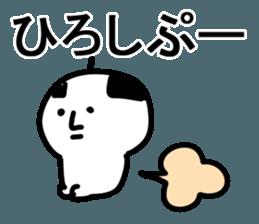 The Hiroshi! sticker #11649201
