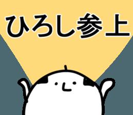 The Hiroshi! sticker #11649204