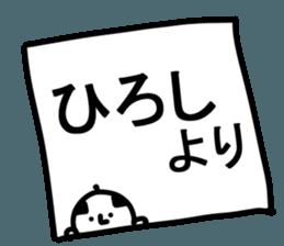 The Hiroshi! sticker #11649207