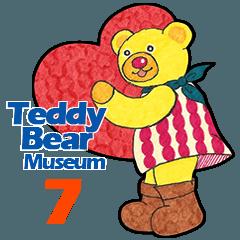 Teddy Bear Museum 7