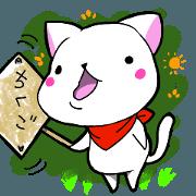 สติ๊กเกอร์ไลน์ Dialect chikugo cat
