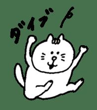 Kawaii White Kitty Summer sticker #11655969