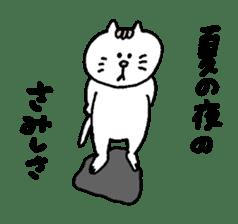 Kawaii White Kitty Summer sticker #11655979